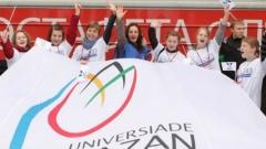 Новости  - В соципотечные дома заселят иногородних волонтёров Универсиады