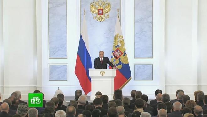 Послание Федеральному собранию Путина стало самым непопулярным у телезрителей за всю историю