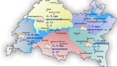 Завтра в Казани 5 градусов мороза и несильный снег