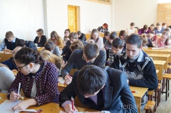 Жители Татарстана примут участие в «Тотальном диктанте-2016»