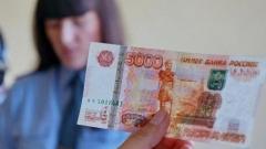 Новости  - Задержана группа казанцев, которые использовали в быту фальшивые купюры