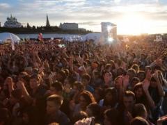 Новости  - Волонтёры отпраздновали закрытие Игр в парке Универсиады