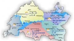 Новости Погода - Сегодня местами в Татарстане ожидается слабый снег