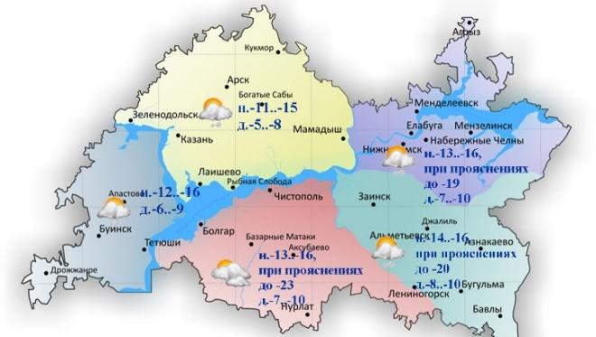 Сегодня местами в Татарстане ожидается слабый снег