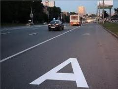 Новости  - В Казани уничтожают сделанные к Универсиаде спецполосы для автобусов