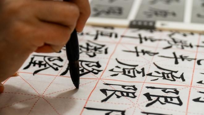 В Казани открывают бесплатный курс по изучению китайского языка
