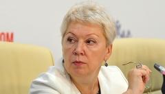 Новости  - Ольга Васильева предложила ввести единую систему охраны в школах