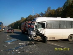 Новости  - Автобус столкнулся с большегрузом и легковым автомобилем