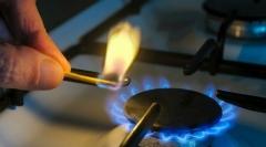 Новости Общество - В Татарстане с нового летнего месяца увеличатся тарифы на газ
