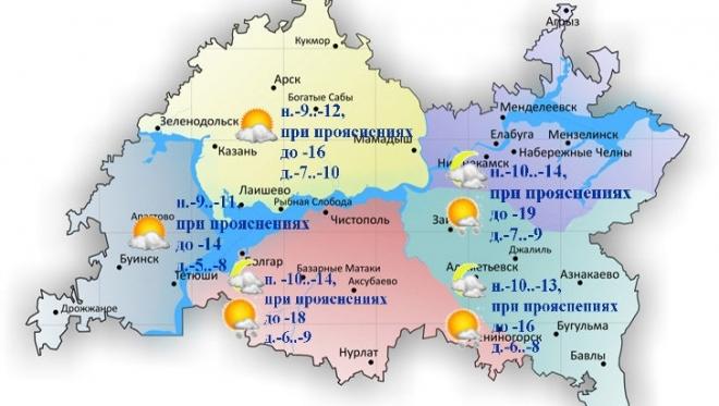 Новости  - 27 декабря в Казани и по Татарстану ожидается небольшой снег