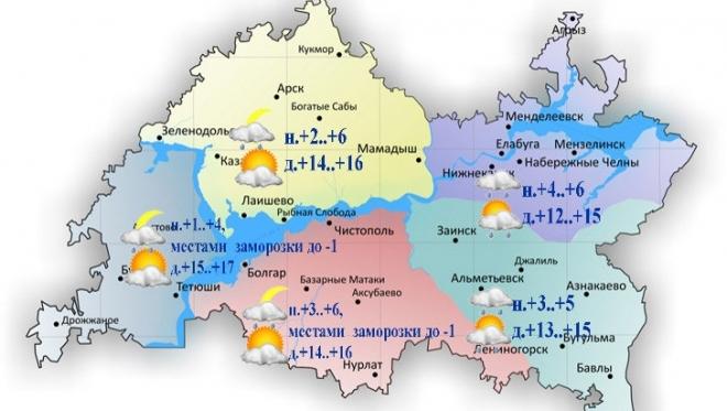 По Татарстану ожидаются заморозки