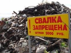 Новости  - Все мусорные свалки Казани власти обещают ликвидировать до начала зимы