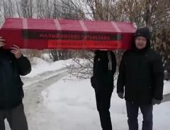 Новости  - Вкладчики ТФБ «похоронили» малый бизнес в ролике Mannequin Challenge