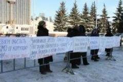 Новости  - Ветераны войны борются с рейдерством в Казани