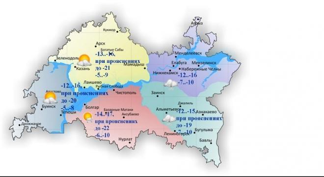 13 февраля в Татарстане облачно с прояснениями, без осадков