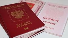 В МВД рассказали о новом российском паспорте