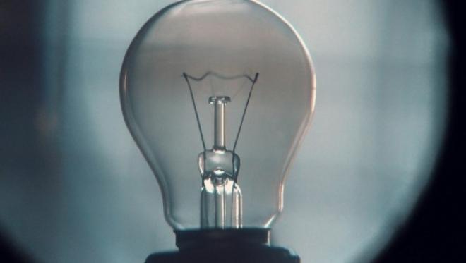 Завтра в Приволжском районе города не будет света