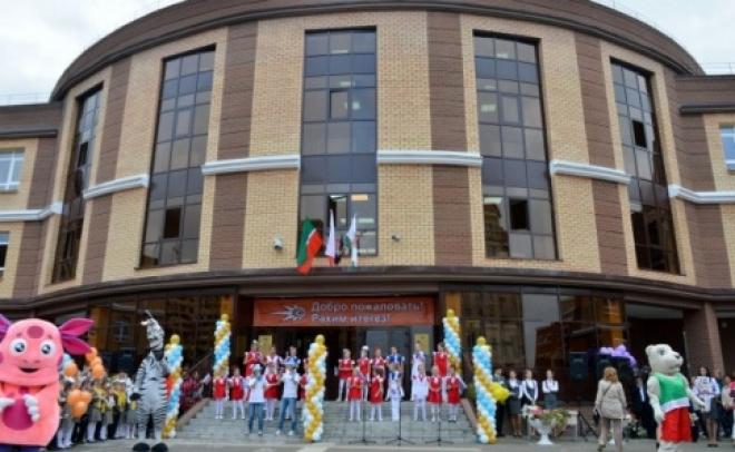 Сегодня президент участвовал в открытии новой школы в Казани