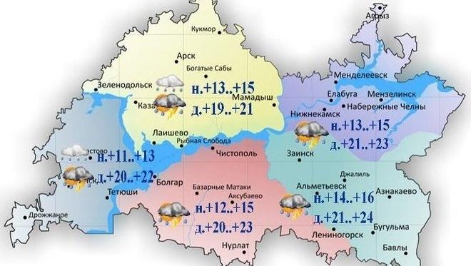 Новости  - Сегодня по Татарстану ожидаются дожди и грозы