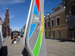 Новости  - Фанаты ЦСКА «обновили» в Казани стелу Универсиады