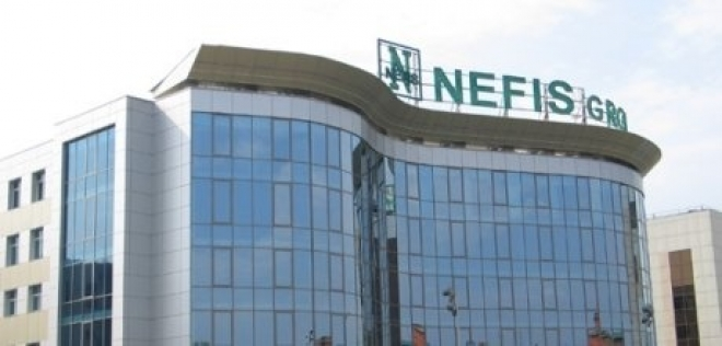 Новости  - В компании «Нэфис Косметикс» названо имя нового генерального директора