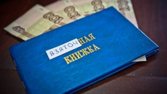 К условному сроку приговорили студента и преподавателя КГМУ