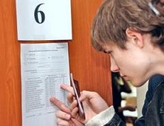Новости  - Показатель ЕГЭ по математике стал самым высоким за всю историю госэкзамена в Татарстане