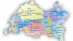 Новости Погода - Сегодня по республике ожидается метель и снег