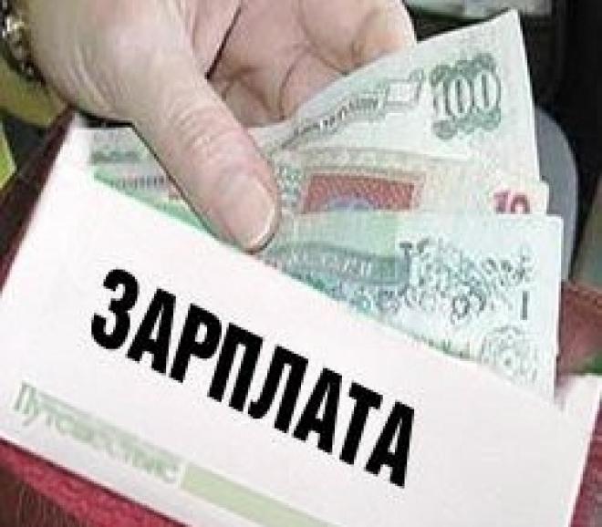 пользуюсь абсолютно граждане белоруссии работающие в россии каждые 3 месяца как хороший парфюм