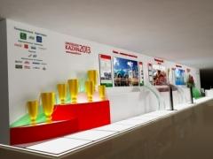 Новости  - В Госдуме открылась выставка Универсиады