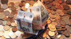Новости Экономика - Центральный Банк сообщил о росте максимальной процентной ставки по рублевым вкладам.