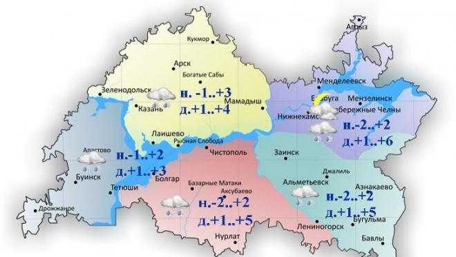 12 марта в столице Татарстана туманно и облачно