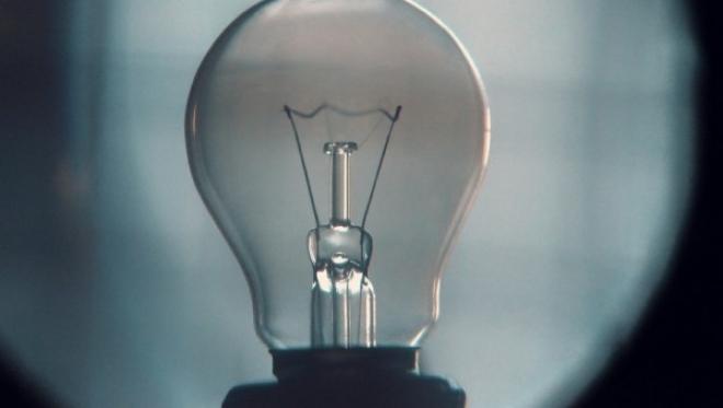 Электричество сегодня отключат в четырех районах Казани