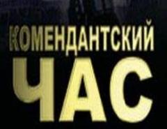 Новости  - МВД не отменит комендантский час в день «Последнего звонка»