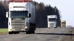 Новости  - По пути в Казань таинственным образом исчезла фура с бытовой химией