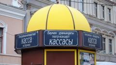 Новости  - В Госсовете РТ одобрили законопроект о вывесках на татарском языке