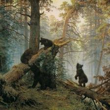 Выставка работ И.И. Шишкина