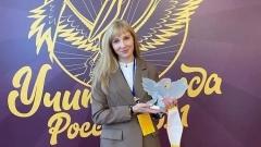 Новости Наука и образование - Мария Голованова станет советником министра просвещения России