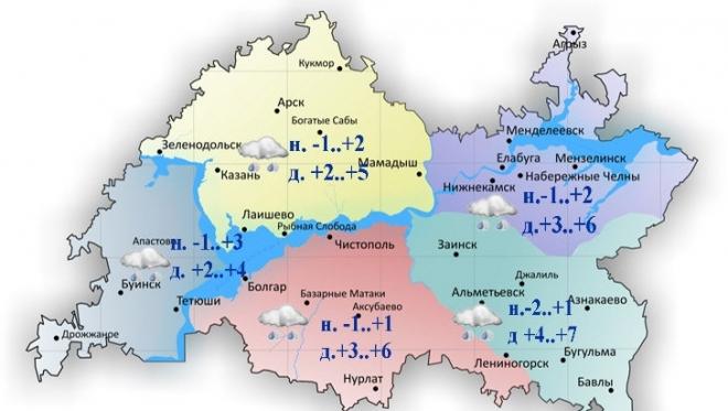 28 марта в Казани температура воздуха поднимется до 7 градусов тепла