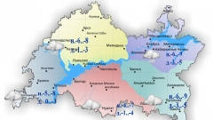 Новости  - Сегодня по Татарстану ожидается метель