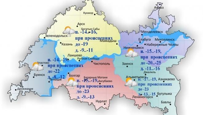 Новости  - 31 декабря по Татарстану ожидается слабый снег