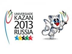 Новости  - ВЦИОМ: россияне упоминают Универсиаду в Казани в числе главных мировых событий 2013 года