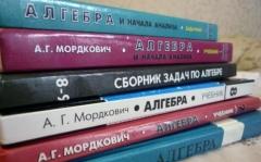 Новости  - Новый закон «Об образовании» в Татарстане: татарский и русский языки будут изучаться в равных объёмах