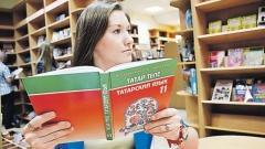 Новости  - Учителей татарского языка будут увольнять по инструкции
