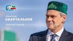 Новости Спорт - Стало известно имя нового главного тренера «Ак Барса»