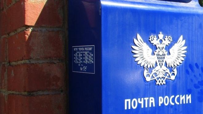 23 февраля отделения почты будут закрыты