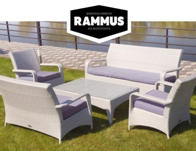 RAMMUS повысила стандарты качества