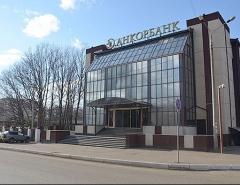Новости  - «Анкор банк» закрывает допофисы в Казани и Москве