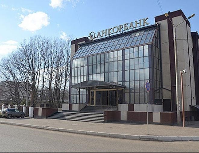 «Анкор банк» закрывает допофисы в Казани и Москве
