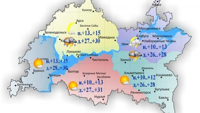 Синоптики и МЧС предупреждают жителей Татарстана об ухудшении погодных условий